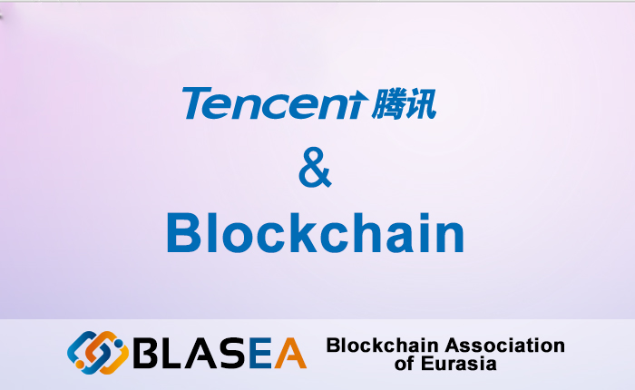 tencent-blockchain